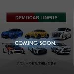 Modellista dan TRD Tampilkan Lineup Tokyo Auto Salon Mereka