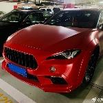 Mazda Speed CX-4 Terlihat Lebih Killer Berkat Bodykit Ala Maserati Levante