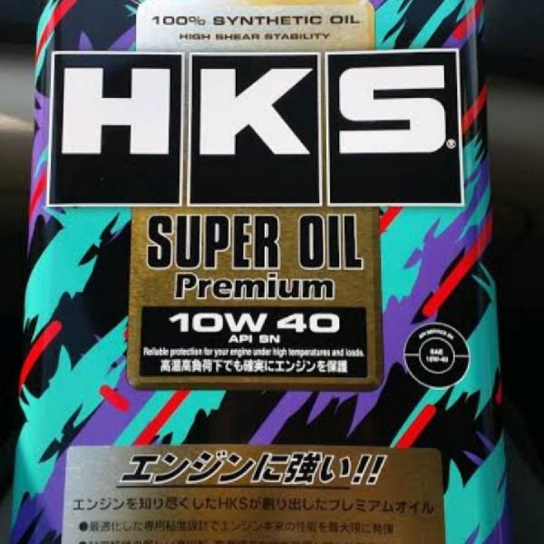HKS Hadir di IIMS 2019, Luncurkan Oli Premium