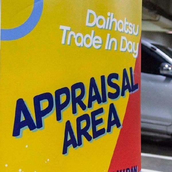 Program Spesial Tukar-Tambah Mobil Daihatsu Hadir  di Ciputra World Surabaya