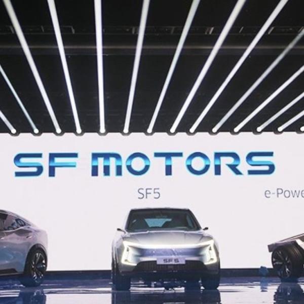 SF Motors Investasi di Pabrik Bekas Hummer
