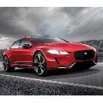 SUV Termewah Jaguar Siap Meluncur di 2021