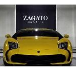 Zagato Turut Membesut Lamborghini L595 Menjadi Lebih Gahar