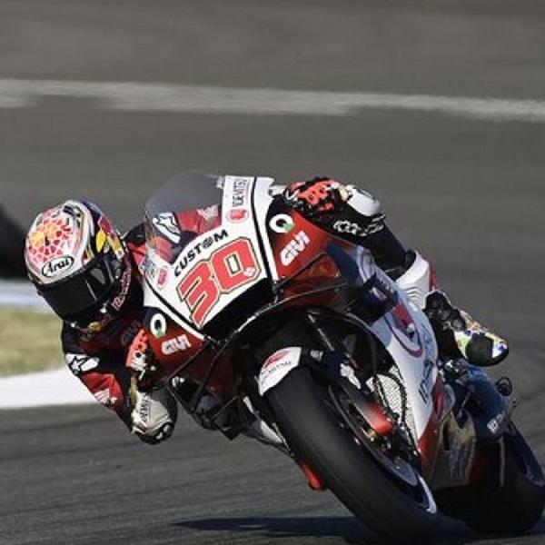 MotoGP: Takaaki Nakagami Pastikan Tak Ada yang Negatif Dengan Mesin Honda