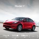 Tesla Raih Rekor 50 Miliar Dolar Kuartal Pertama 2021