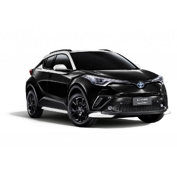 Toyota Berkolaborasi Dengan Karl Lagerfeld Hadirkan C-HR Limited Edition