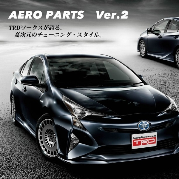 Toyota Prius TRD Akhirnya Resmi Dirilis