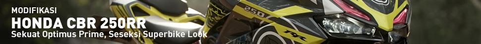 Static Banner
