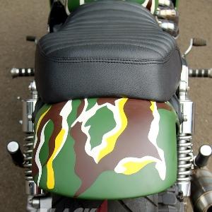 Spakbor belakang custom