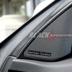 Sistem audio disupport harman kardon