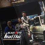 Dyno Battle at The Final BlackAuto Battle 2017 Bandung