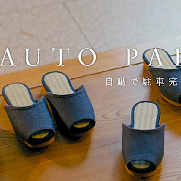 Nissan Sandal Self Parking