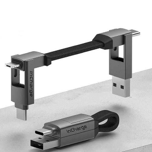 inCharge 6, Kabel Serbaguna Untuk Era Modern