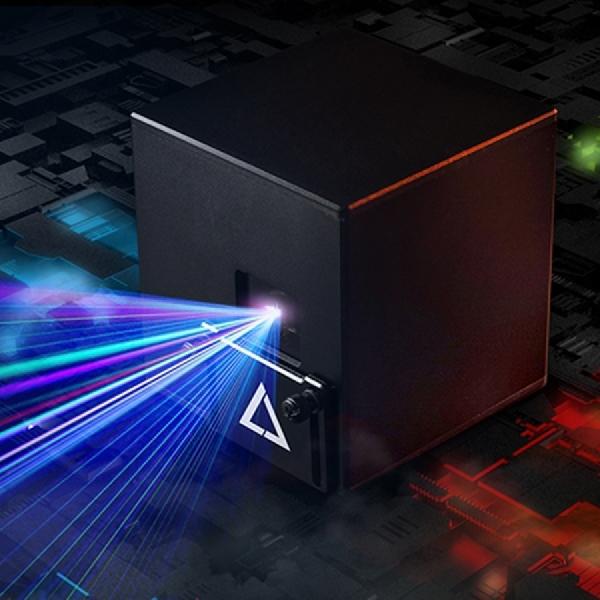 Proyektor Laser RGB Portabel Terkecil dan Pertama di Dunia