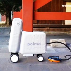 POIMO, Skuter Listrik Unik Dari Balon Udara