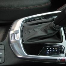 Transmisi SKYACTIV-DRIVE