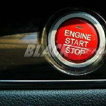 Start/Stop Engine Button