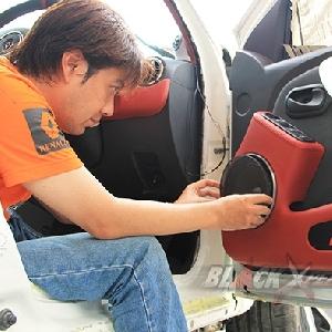 Setting speaker pada doo trim