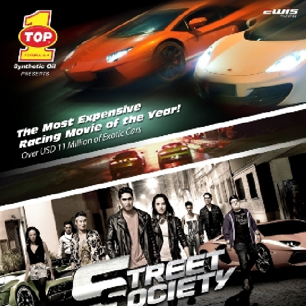Street Society, Film Pertama TOP 1 Bergenre Laga Otomotif