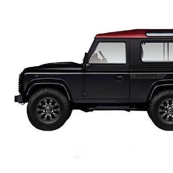 Land Rover rilis Defender Africa Edition