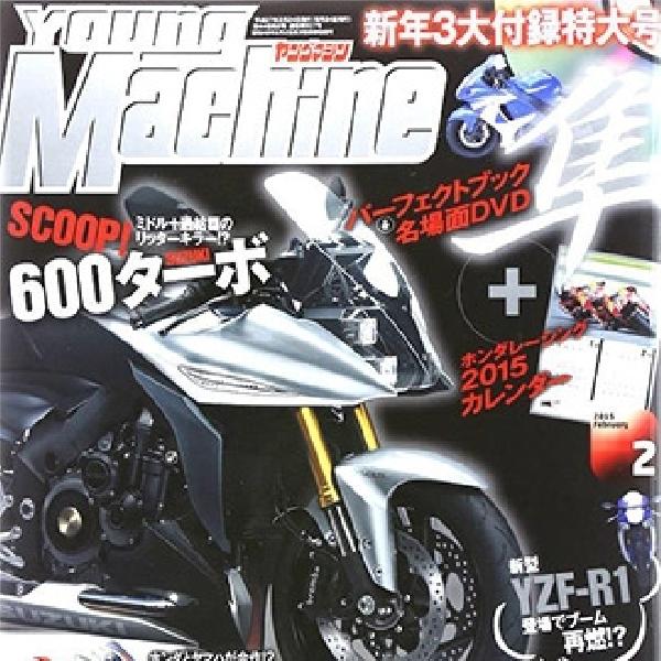 Naked Bike Suzuki 600cc Muncul Malu-Malu