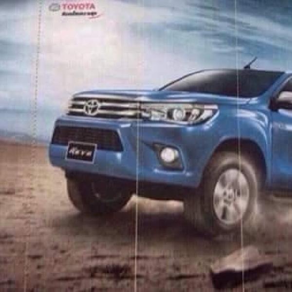 Toyota Hilux 2016 Mendebut Bulan Ini