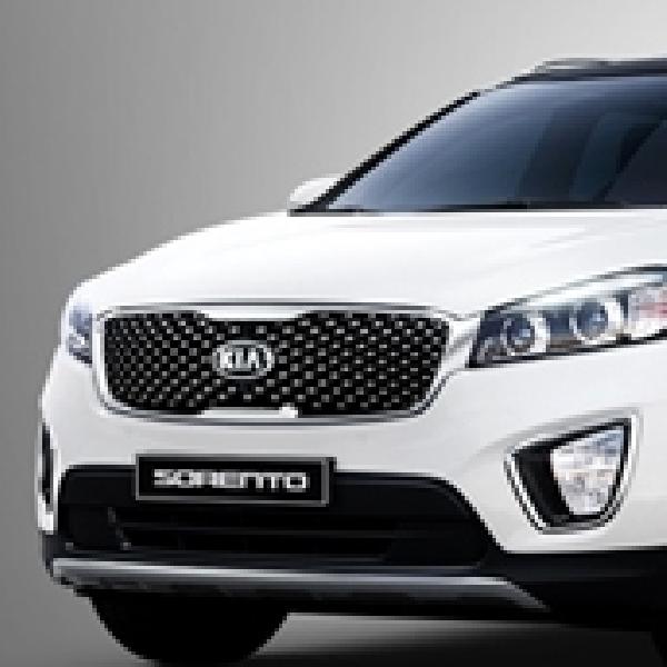 Kia Motors Berhasil Capai Terbaik di IQS 2015