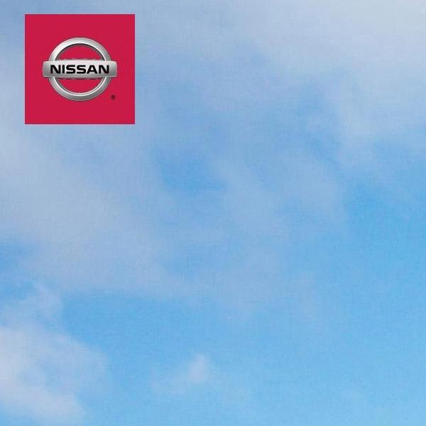 2015: Dealer Nissan Bertambah 20 Outlet