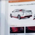 Toyota Prius Terbaru Akan Datang dengan Varian TRD