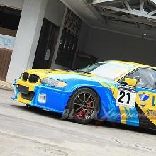 BMW E46 WTCC Style