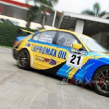 Tampilan samping BMW E46 WTCC Lupromax