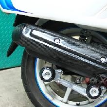 Cover Muffler Carbon