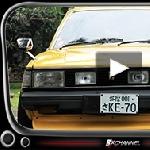 Corolla DX Swap Engine 3SGE Beams
