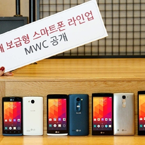 LG Akan Bawa Empat Smartphone ke MWC Nanti