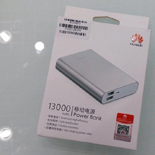 Huawei Akan Luncurkan Powerbank 13000mAh