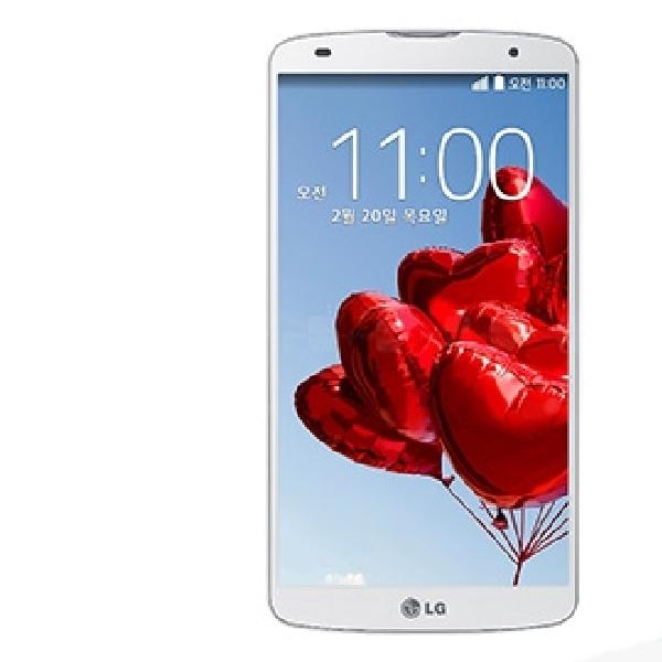 LG G Pro 3 Siap Hadirkan Spesifikasi Tinggi