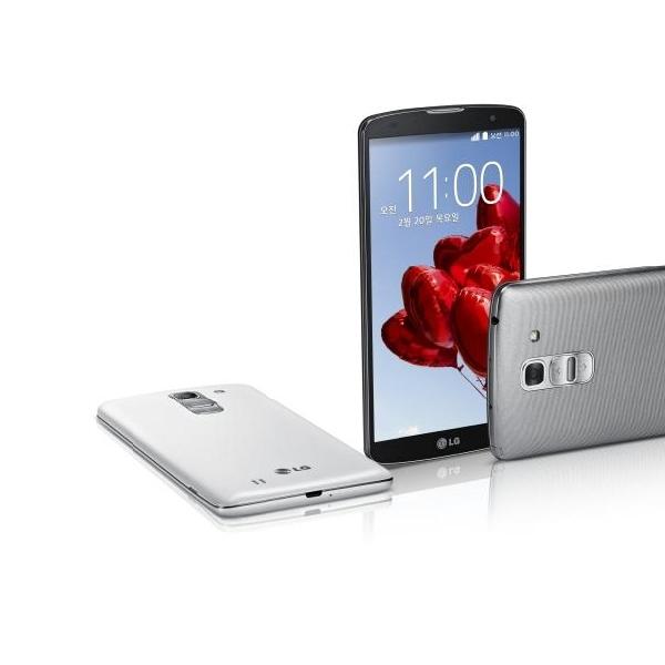 LG G4 Pro Hadir dengan Layar QHD dan Dua Kamera