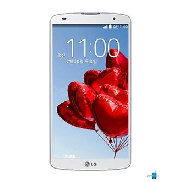 LG G4 Gantikan Lini LG G Pro